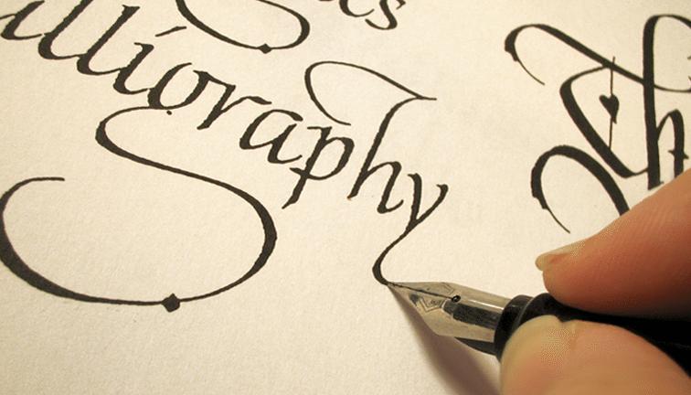 Easy Calligraphy